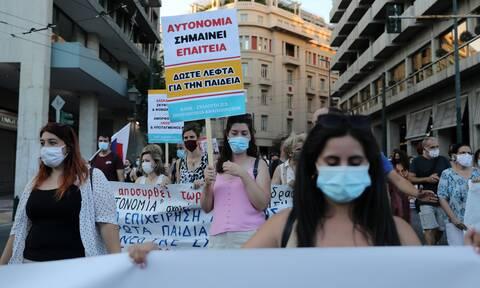 Πανεκπαιδευτικό συλλαλητήριο στα Προπύλαια και πορεία στη Βουλή την Πέμπτη (21/07)