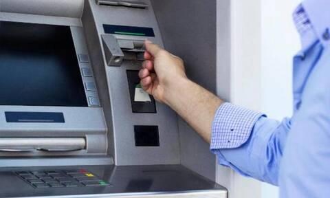 Να μη μένουν οι Δήμοι χωρίς υποκαταστήματα τραπεζών ζητά η ΚΕΔΕ