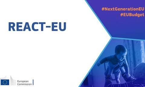 Κονδύλια 100 εκατ. ευρώ για την Ελλάδα από το REACT-EU