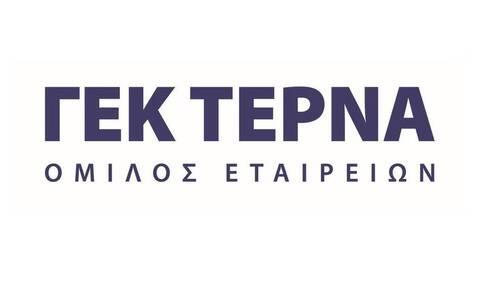 ΓΕΚ ΤΕΡΝΑ :  Ανασυγκρότηση του Διοικητικού Συμβουλίου