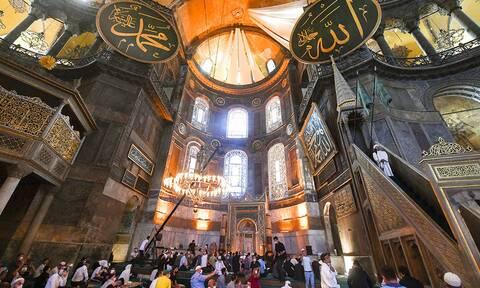 Αγία Σοφία: «Χαστούκι» της UNESCO στην Τουρκία για τη μετατροπή της σε τζαμί