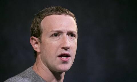 Τι θα αλλάξει στο Facebook o Ζάκερμπεργκ: Τι είναι το «μετασύμπαν» που θέλει να δημιουργήσει