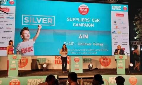 Σημαντική διπλή διάκριση για τη Unilever στα Retail Business Awards