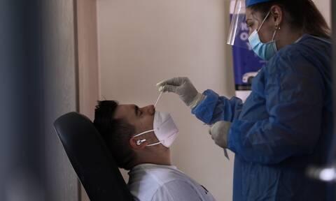 Καστοριά κορονοϊός κρούσματα εμβολιασμοί