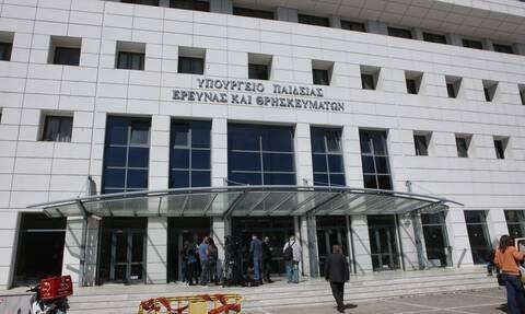 Υπουργείο Παιδείας: Ο ΣΥΡΙΖΑ έφτασε στο έσχατο σημείο κοροϊδίας των νέων μας