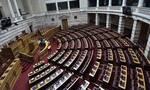 Kατατέθηκε στη Βουλή το ασφαλιστικό νομοσχέδιο