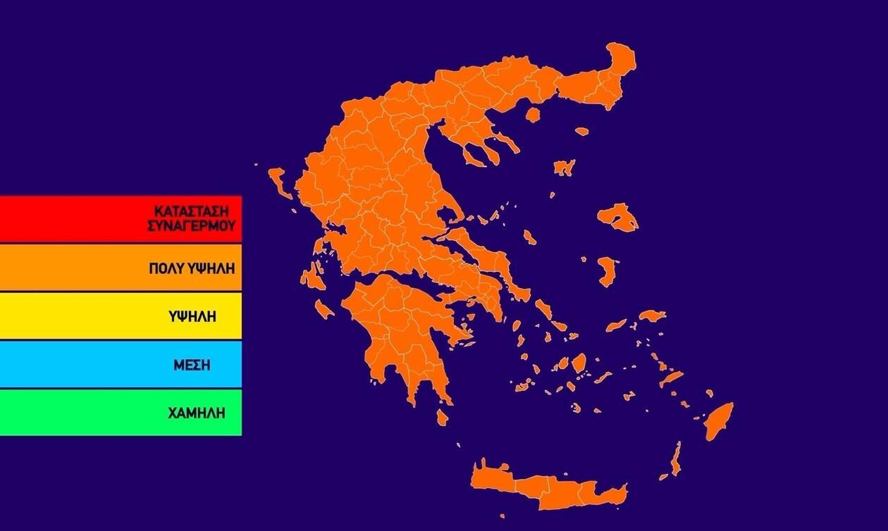 Πορτοκαλί συναγερμός! Ο χάρτης πρόβλεψης κινδύνου πυρκαγιάς για την Κυριακή 25 Ιουλίου (pic)