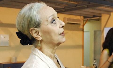Μάγια Λυμπεροπούλου κηδεία