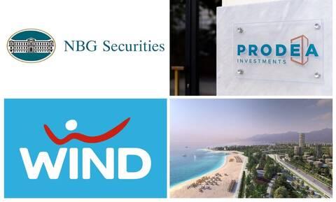 Αλλαγές προσώπων στην Εθνική Χρηματιστηριακή, οι μνηστήρες της Wind και η Prodea Investments