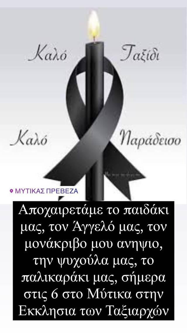 kideia1