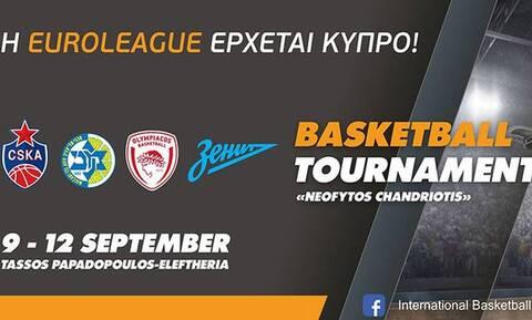 Ολυμπιακός: Τουρνουά επιπέδου Euroleague στην Κύπρο