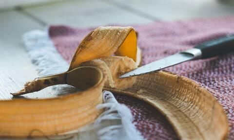Πουτίγκα με μπανάνα και σοκολάτα στην κούπα - Έτοιμη μέσα σε 5 λεπτά