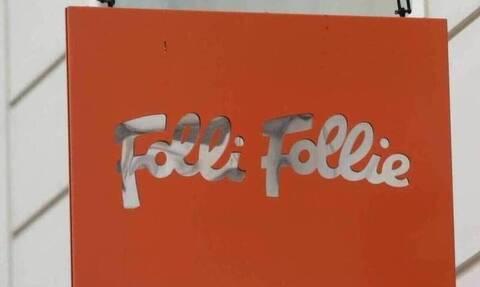 Folli Follie : Στην τελική ευθεία οι προσπάθειες για ένταξη σε καθεστώς εξυγίανσης