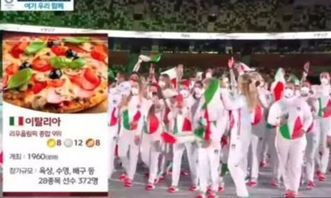 Ολυμπιακοί Αγώνες 2020: Πίτσα για Ιταλία, Τσερνόμπιλ για Ουκρανία - Η μετάδοση που προκάλεσε σάλο