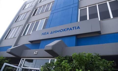 ΝΔ: Γιατί, άραγε, δεν θα επισκεφθεί ο κ. Τσίπρας τη Μόρια;
