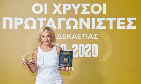 Διακρίσεις για τον ΟΦΕΤ σε «Πρωταγωνιστές» και «Διαμάντια» της ελληνικής οικονομίας