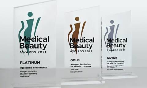 Medical Beauty Awards 2021: Σημαντικές διακρίσεις για την Allergan Aesthetics