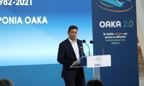 Ολυμπιακοί Αγώνες: Το μήνυμα Αυγενάκη στους Έλληνες αθλητές - «Και οι 83 είστε νικητές» (photo)