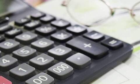H έκπτωση 3% στην περίπτωση εφάπαξ εξόφλησης του φόρου εισοδήματος