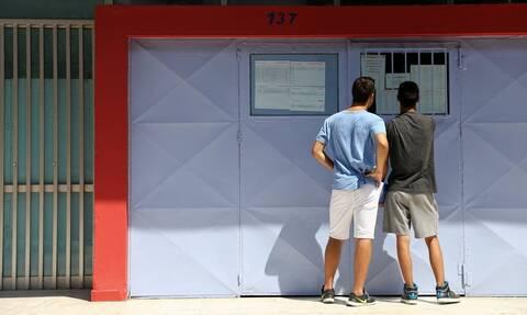 Πανελλήνιες 2021: Ανοιχτή η πλατφόρμα για την υποβολή των μηχανογραφικών δελτίων