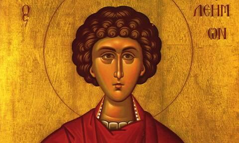Άγιος Παντελεήμων: Σήμερα, 27 Ιουλίου η γιορτή του Μεγαλομάρτυρα και Ιαματικού