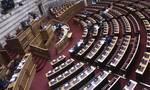 Βουλή LIVE: Η δευτερολογία του Κυριάκου Μητσοτάκη στη συζήτηση για το νομοσχέδιο του υπ. Παιδείας