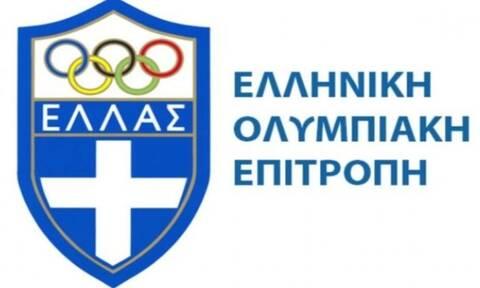 Ολυμπιακοί Αγώνες: Ελληνίδα αθλήτρια θετική στον κορονοϊό - Δεν ταξιδεύει στην Ιαπωνία