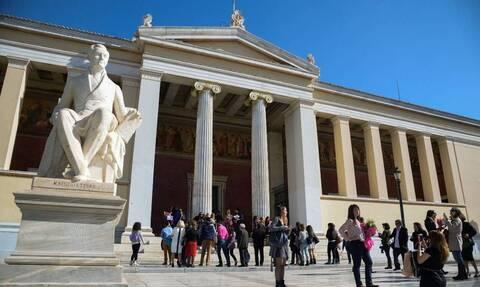 Σημαντική διάκριση για το Εθνικό και Καποδιστριακό Πανεπιστήμιο Αθηνών