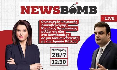 Ο υπουργός Ψηφιακής Διακυβέρνησης, Κυριάκος Πιερρακάκης ζωντανά την Τετάρτη στο Newsbomb.gr