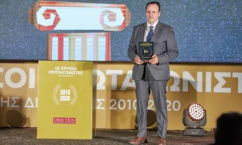 Η Λουξ βραβεύτηκε στους «Πρωταγωνιστές της Ελληνικής Οικονομίας»