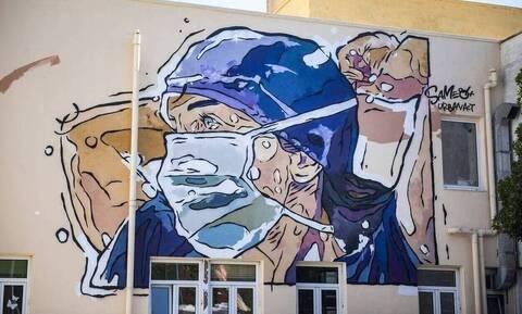 Κορονοϊός στην Ελλάδα