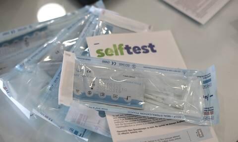 Υπουργείο Υγείας: Ποιοι είναι οι δικαιούχοι των self tests για τον Αύγουστο