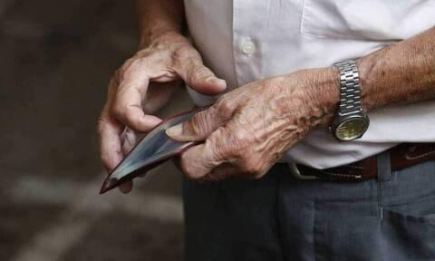 Αναδρομικά: Πληρώθηκε το πρώτο «κύμα» - Ποιοι συνταξιούχοι παίρνουν σειρά - Αναλυτικά τα ποσά