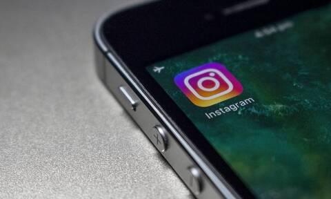Προσοχή: Σύνδεσμος - απάτη κυκλοφορεί στα social media