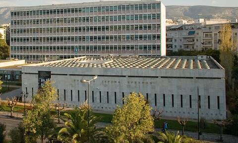 Ταμείο ανάκαμψης: 30,7 εκατ. ευρώ στο Εθνικό Ίδρυμα Ερευνών