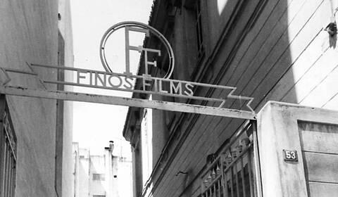 finos film logo