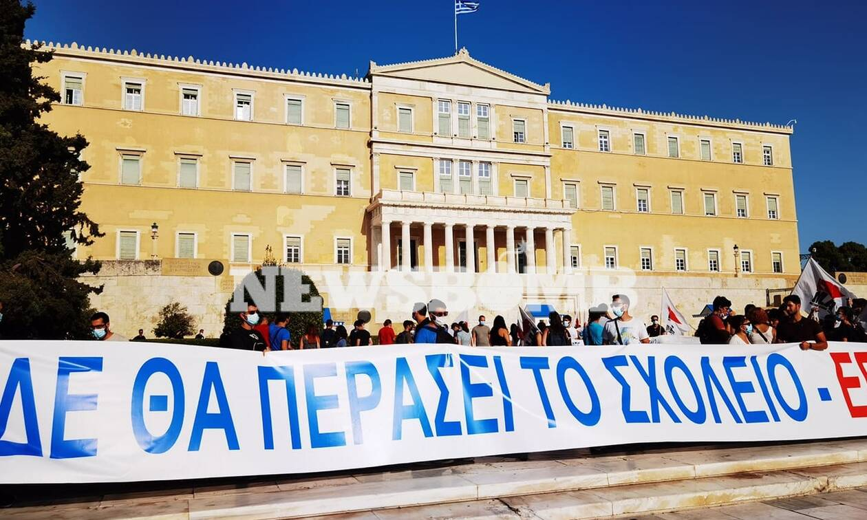 Σε εξέλιξη το πανεκπαιδευτικό συλλαλητήριο στο κέντρο της Αθήνας  - Οι πρώτες εικόνες