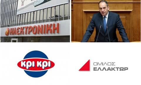 Τα stock awards της ΚΡΙ – ΚΡΙ, o «Νέαρχος» και η «vintage» Ηλεκτρονική Αθηνών