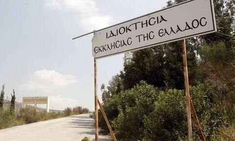 Η Εκκλησία της Ελλάδας προχωρά στην ασφάλιση ακινήτων της