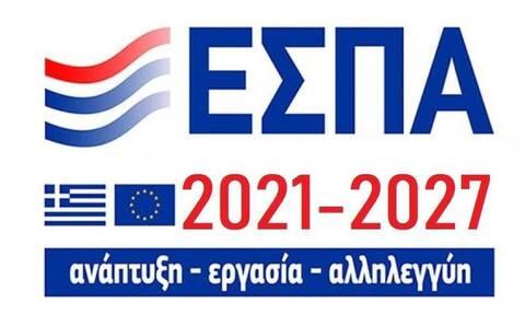 Σήμερα εγκρίνεται από την ΕΕ το νέο ΕΣΠΑ 2021-2027 - Τα κέρδη για την Ελλάδα