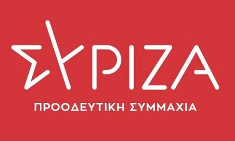 """ΣΥΡΙΖΑ: «Τι κρύβει η γαλλική εταιρία που συνεχίζει να μη δηλώνει στο """"πόθεν έσχες"""" ο κ. Μητσοτάκης;»"""