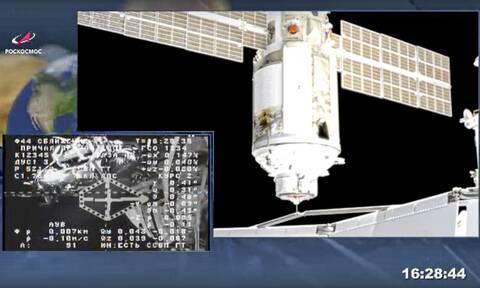 Το εργαστήριο Nauka προσδέθηκε στον Διεθνή Διαστημικό Σταθμό