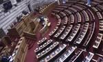 Ψηφίστηκε το νομοσχέδιο για την ασφαλιστική μεταρρύθμιση για τη νέα γενιά