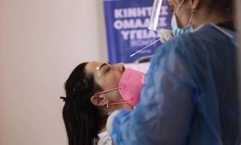 Κορονοϊός: Σε ποια σημεία θα γίνονται δωρεάν rapid tests από τον ΕΟΔΥ την Παρασκευή (30/7)