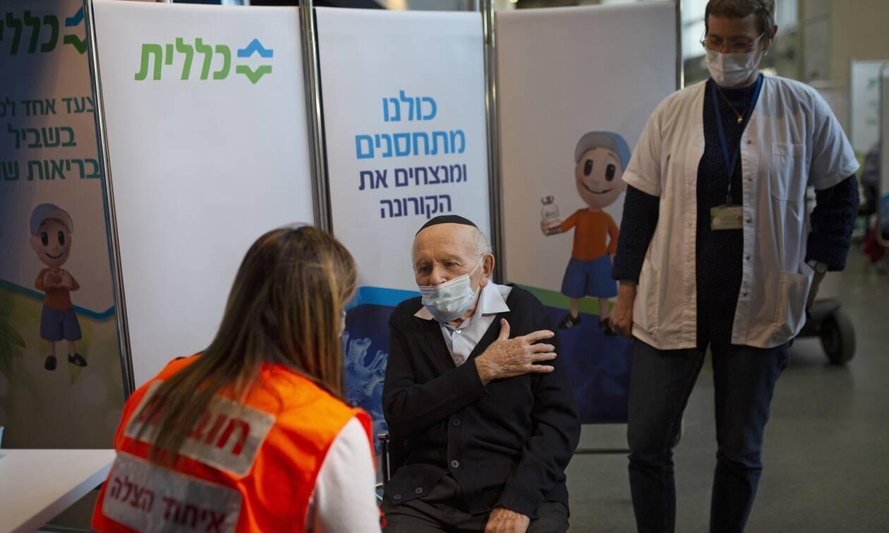 Ισραήλ- Covid-19: Καλούν για τρίτη δόση εμβολίου τους άνω των 60