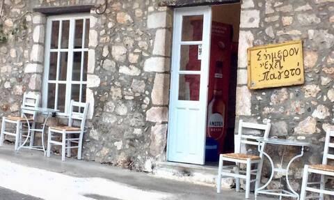 «Σήμερον έχει παγωτό» στο Λεωνίδιο... Εκεί όπου οι άνθρωποι κάνουν τον τόπο
