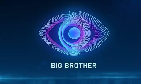 Έρχεται το Big Brother: Η επίσημη ανακοίνωση του ΣΚΑΙ