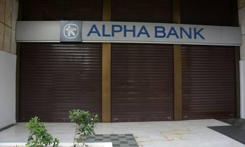 Alpha Bank: Προχωρά σε κοινοπραξία με διεθνή επενδυτή - Μετασχηματίζει την Alpha Αστικά Ακίνητα