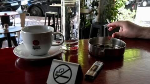 Σαν σήμερα o Όθωνας απαγόρευσε το κάπνισμα σε όλους τους κλειστούς δημόσιους χώρους