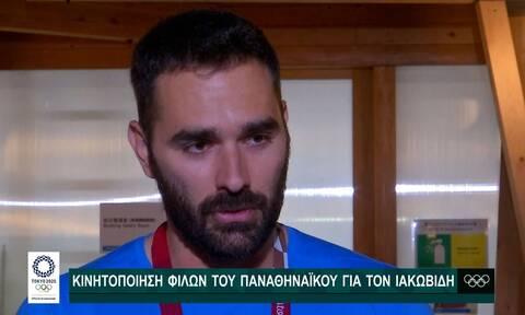 Ολυμπιακοί Αγώνες – Ιακωβίδης: Οι οπαδοί έδειξαν τι σημαίνει να είσαι Παναθηναϊκός